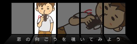 第12回 ロコモ 【なぜ人は年を取ると歩くときに腕を振れなくなるのか?】