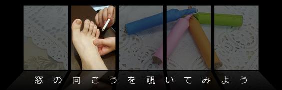 第15回 鍼灸 【自宅でお灸デビューしよう!】