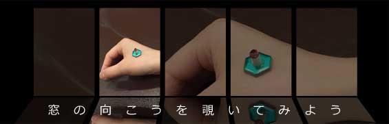 第20回 鍼灸 【夏こそお灸で冷え性解消!】