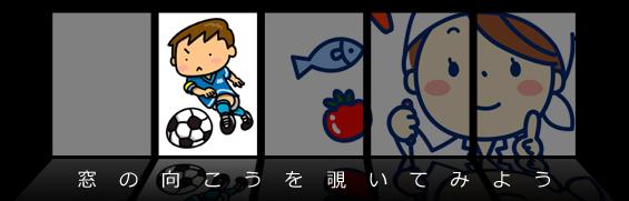 第27回 ロコモ 【物忘れが気になる方へ・・・デュアルタスク(マルチタスク)】