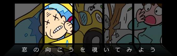 第37回 ロコモ 「長谷川式やってみました!」